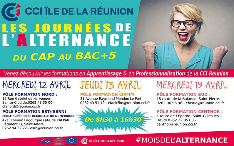 Mercredi 12 Avril,L'Ecole Supérieure Régionale du Numérique vous ouvre ses portes !